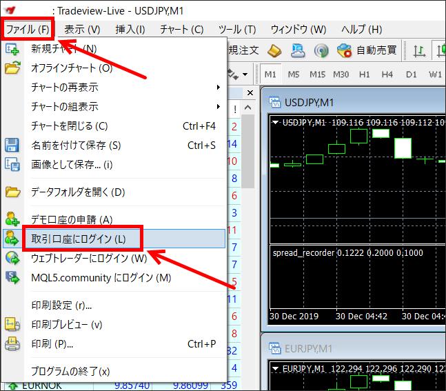 tradeview mt4 ダウンロード