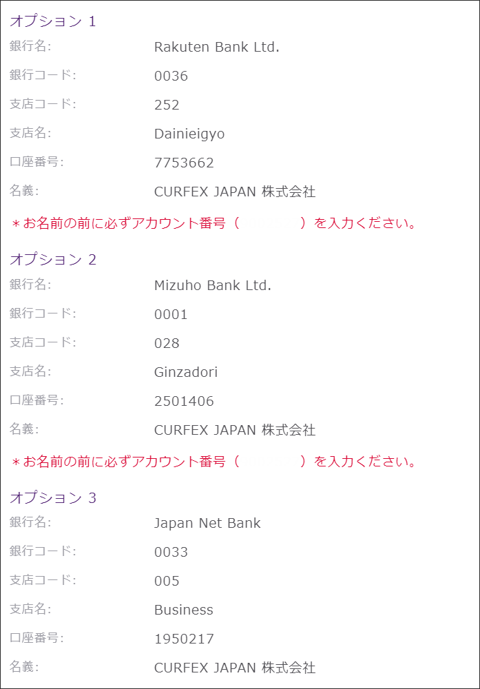 ジャパン ネット 銀行 005